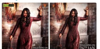 Anushka Bhaagamathie Movie Coming on January 26th 2018