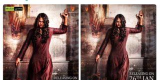 Anushka Bhaagamathie Movie Coming on January 26th 2018
