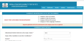 KTET 2017 Online Application Opened, Know How to Apply at ktet.kerala.gov.in