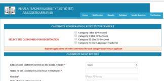 KTET 2017 Admit cards released Download at ktet.kerala.gov.in