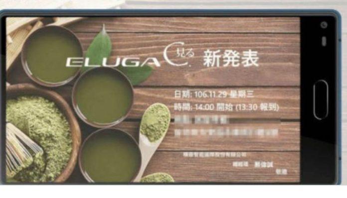 Panasonic announces Eluga C Bezel-less Smartphone Specification, Futures