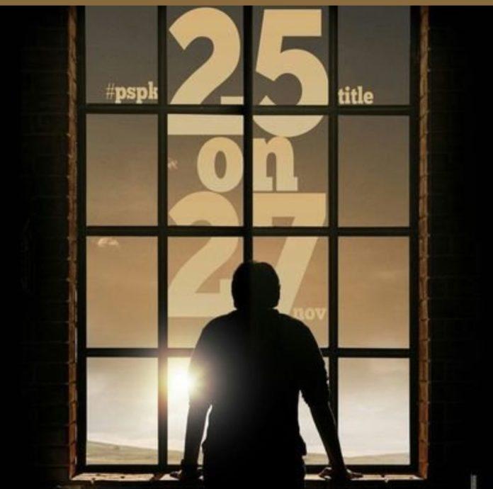 PSPK25 First look Poster Title on November 27