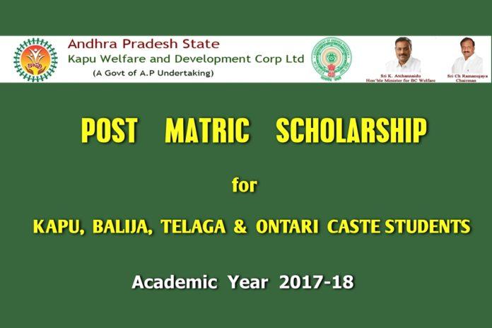 AP Kapu Post Matric Scholarships from 2017-18, apply @ jnanabhumi.ap.gov.in