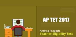 AP TET 2017 Notification Soon DSE AP