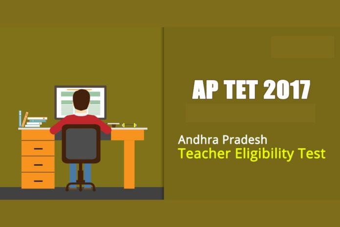 AP TET 2017 Notification Soon DSE AP