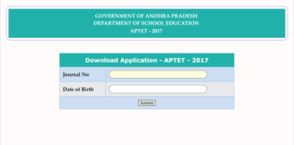 AP TET 2018 New Schedule, Online Application at cse.ap.gov.in