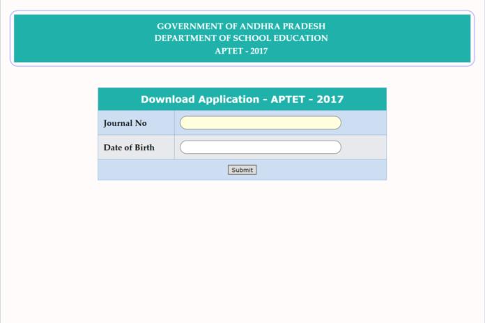 AP TET 2018 New Schedule, Online Application at cse.ap.gov.in