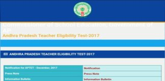 AP TET Online Application, Schedule released at aptet.apcfss.in