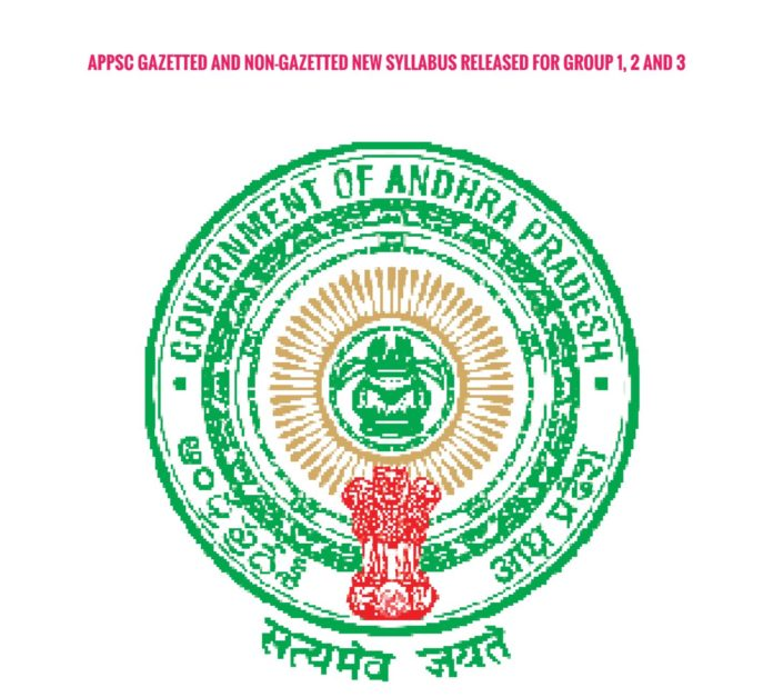 APPSC new Syllabus released for Group 1, 2 and 3 exams