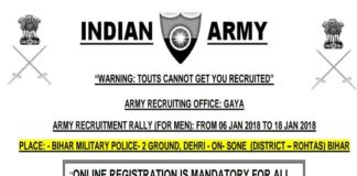 Army Open Rally Bharti ARO Gaya Bihar On 06 to 18 Jan 2018