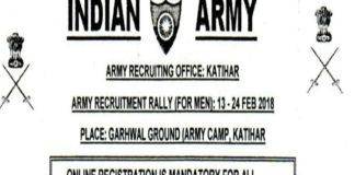 Bihar Army Open Rally 2018 Bharti ARO Katihar From Feb 13 to 24