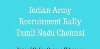 Chennai Army Recruitment Rally 2018 at Puducherry Online registrations Opened now