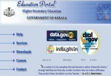 Kerala DHSE 1st and 2nd Year March 2018 Exam Fee Due dates announced