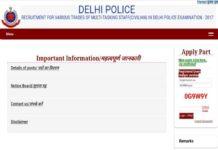 Delhi Police MTS-707 Posts Online Apply at delhipolice.nic.in