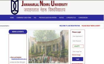 JNU Admit Card 2017, Jawaharlal Nehru University Entrance Exam Hall Ticket @ jnu.ac.in