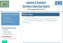 Jammu Kashmir JKSSB-1132 posts Admit Card Released at www.jkssb.nic.in