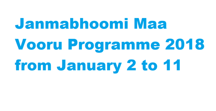 Janmabhoomi Maa Vooru Programme 2018 from January 2 to 11