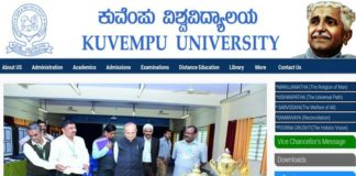 KUVEMPU Distance Admissions 2018 Opened now at kuvempuuniversitydde.org
