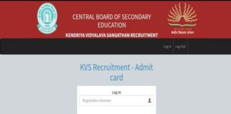 KVS Recruitment 2017 Admit Cards Released cbseitms.nic.in