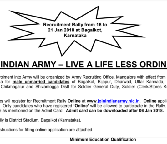 Karnataka Army Recruitment Rally 2018 from Jan from 16 to 21