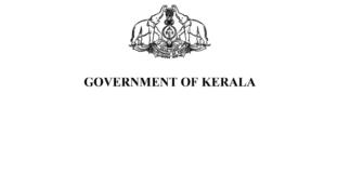 DHSE Kerala March 2018 Time table Released for Plus 1@2 at dhsekerala.gov.in