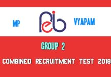 MP Vyapam Group 2 Combined Recruitment Test 2018 online application started, last date December 28