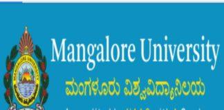 Mangalore University UG Results 2017 Released at mangaloreuniversity.ac.in