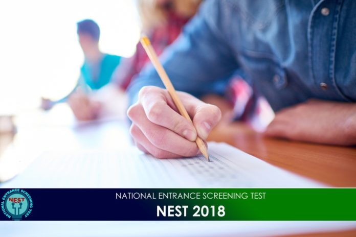NEST 2018 online application opened, apply at nestexam.in, last date March 5