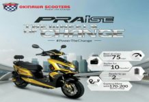 Okinawa Praise electric scooter launched at a price of Rs 59,889