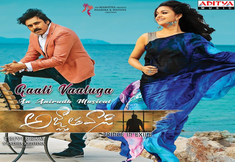 Teaser of Pawan Kalyan's 'Agnyaathavaasi' to be released on December 16