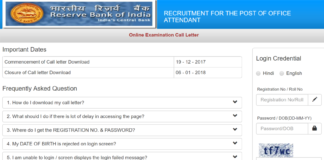 RBI Office Attendant Admit Card 2017 released at rbi.org.in