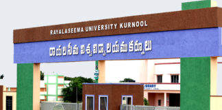 Rayalaseema University Assistant Professor notification out, last date December 26