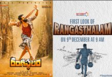 Ram Charan Rangasthalam 1985 first look poster released