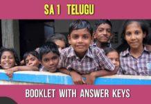 SCERT AP SA 1 Telugu Objective Answer Key Sheet Solutions released
