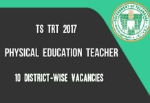 TS TRT District wise breakup Physical Education Teacher (P.E.T) 416 vacancies list Out