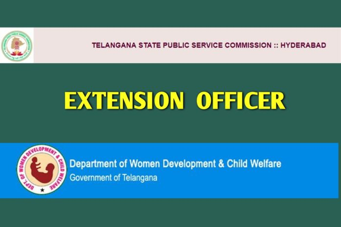 TSPSC Extension Officer 2017 notification released, last date January 24