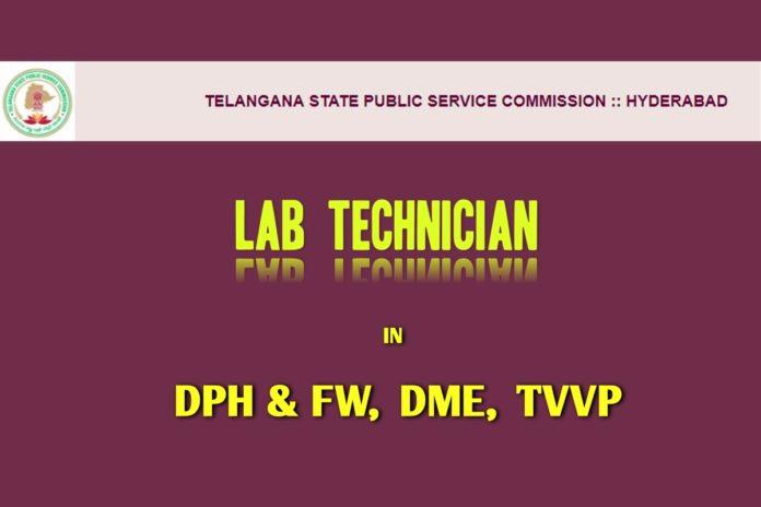TSPSC Lab Technician Grade 2 2017 notification released, last date January 24