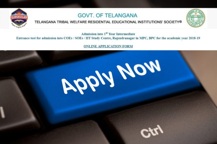 TTWREIS CET Inter online application opened, Steps to Know