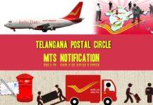 Telangana Postal Circle MTS notification released, last date January 8