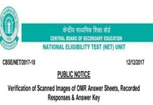UGC NET November 2017 OMR answer sheets released, Objections last date Dec 18