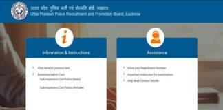 UPPRPB Uttar Pradesh SI Admit Card 2017 Available at upprpbonline.org