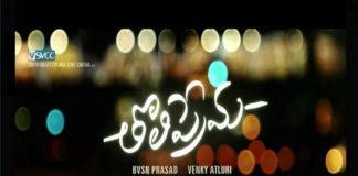 Varun Tej's Tholiprema Movie Pre Teaser Released