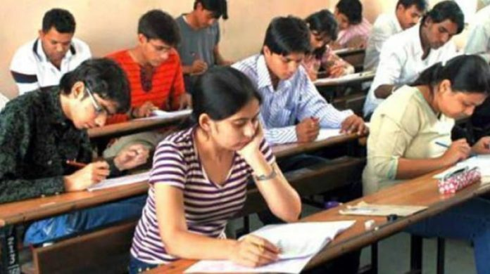 Vyapam Patwari Recruitment Test 2017 Admit cards available @ vyapam.nic.in