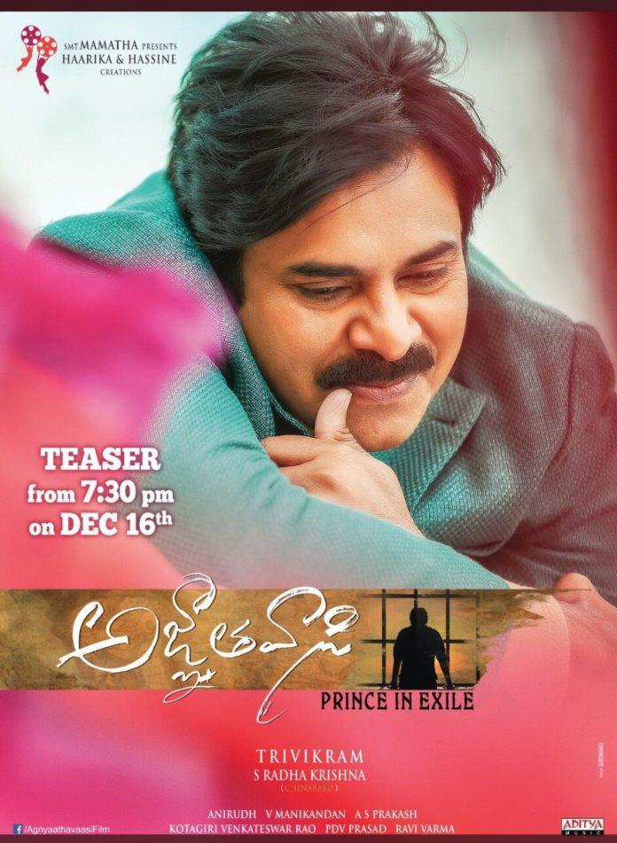 Agnyaathavaasi Movie teaser released, PSPK25 Pawan Kalyan Trivikram film