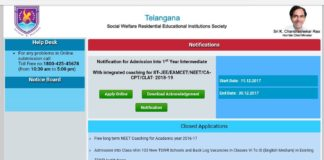 TSWREIS Admissions 2018 Screening Test Results at tswreis.telangana.gov.in