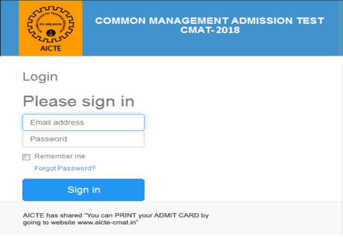 AICTE CMAT 2018 Admit Card released at aicte-cmat.in
