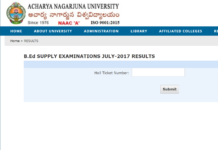 ANU B.Ed Supply July 2017 Exam Results Released at nagarjunauniversity.ac.in