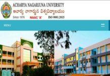 ANU UG Degree Semester Exam Fee 2018 Dates released