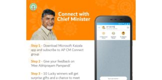 AP Govt invites to AP CM Connect Microsoft Kaizala App Competition
