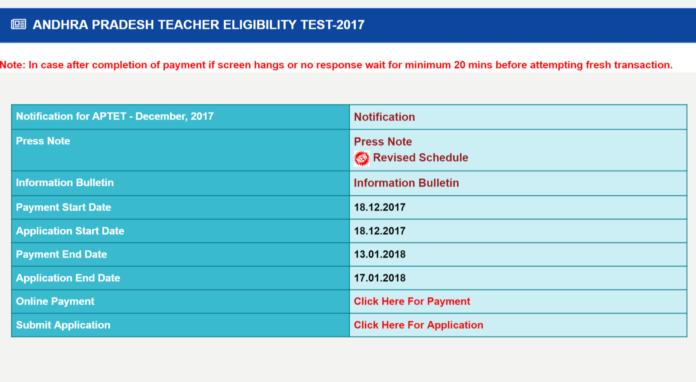 AP TET 2018 eligibility rules changed, Schedule revised